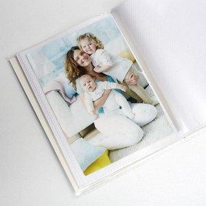 """Фотоальбом на 36 фото """"Розовый"""" 10*15см"""