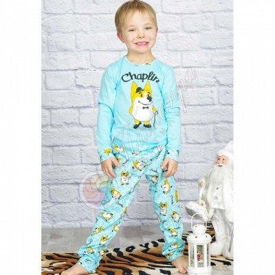 ✅Пристрой — Одежда / Товары для дома / Косметика — Для мальчиков и подростков из разных закупок — Одежда