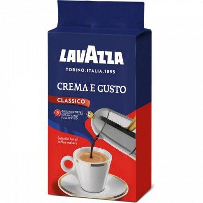 Кофе, чай и сладости лучших производителей (02.08.2021) — Кофе молотый LavAzza в мягкой упаковке