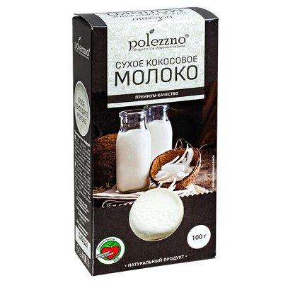 Кофе, чай, конфеты — Молоко кокосовое, рисовое, овсяное — Диетические напитки, соки и воды