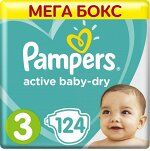 PAMPERS Подгузники Active Baby Midi Малая Мега Упаковка 124, (5-9 кг)