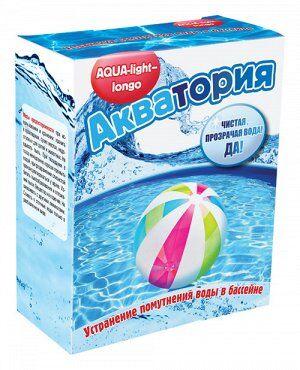 AQUA-light Акватория «AQUA-light – longo» для устранения помутнения воды в бассейне Коагулирующее средство для устранения помутнения воды в бассейне «AQUA-light — longo»  «AQUA-light — longo» усиливае