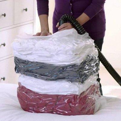 ✌ОптоFFкa*Товары для кухни и ванной комнаты* — Вакуумные пакеты и чехлы для одежды — Вакуумные пакеты