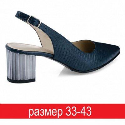 Sateg-6. Обувь из натуральной кожи 33-43 размера!