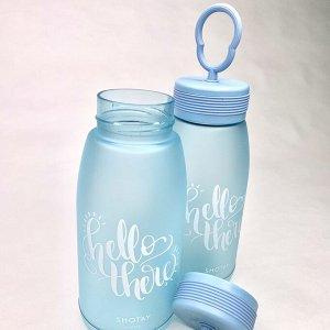 Бутылка для воды 620 мл SHOTAY