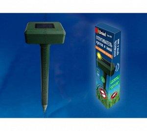 Устройство для отпугивания кротов и змей, на солнечной батарее UDR-S50 SOL GREEN .