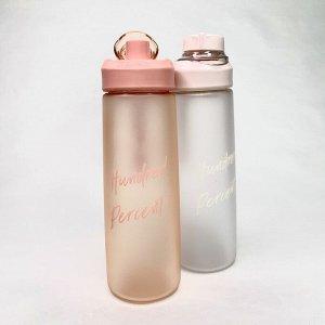 Бутылка для воды 800 мл Motivation