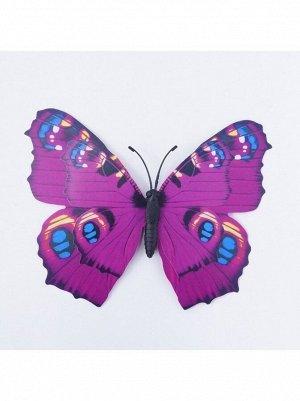 Бабочка 3D на магните 17 х 13 см пластик цвет МИКС  HS-18-18