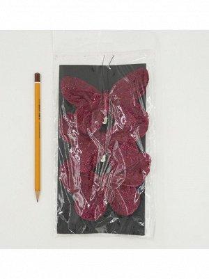 Бабочка набор 3 шт 11;5 см на прищепке с глиттером цвет темно-розовый