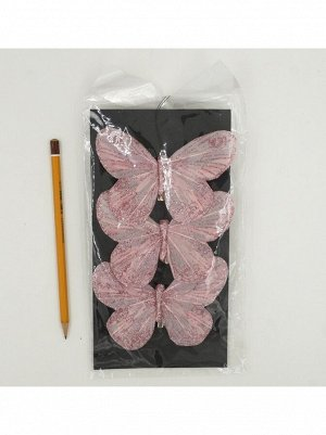 Бабочка набор 3 шт 11;5 см на прищепке с глиттером цвет розовый СН95193/2