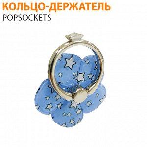 Кольцо-держатель для смартфона PopSockets
