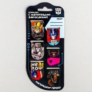 """Открытка с магнитными закладками """"Трансформеры"""", Transformers, 6 шт."""