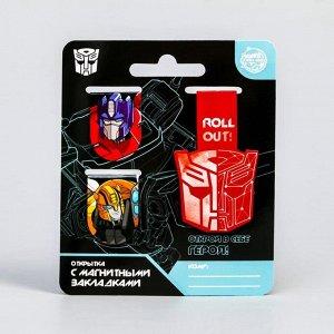 """Открытка с магнитными закладками """"Открой в себе героя"""", Transformers, 3 шт."""