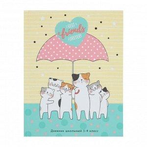 """Дневник для 1-4 классов """"Котята под зонтом"""", твёрдая обложка, выборочный лак, 48 листов"""