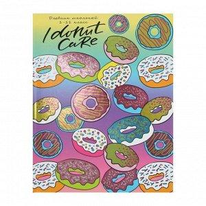 """Дневник универсальный для 1-11 классов """"Радужные пончики"""", твёрдая обложка, двойной УФ-лак, фольга, 40 листов"""