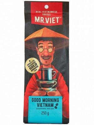 """Кофе Мистер Вьет """"Доброе утро, Вьетнам"""" 250гр зерно"""