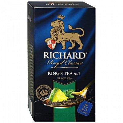 Мир КОФЕ ЧАЯ ШОКОЛАДА! Низкие Цены! Быстрая Раздача! — Чай Ричард — Чай