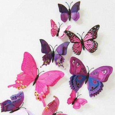 Укрась дом к пасхе🥚Большой выбор уютных, красивых украшений — Декоративные украшения бабочки — Украшения для интерьера