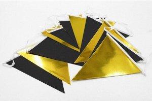 Гирлянда вымпел 300 см бумага цвет черный/золото