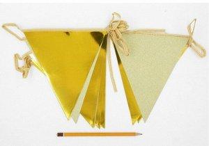 Гирлянда вымпел 300 см бумага цвет золото