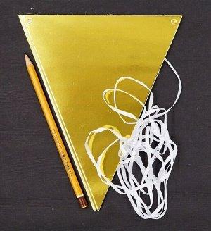 Гирлянда вымпел 240 см бумага цвет золотой