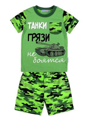 Комплект для мальчиков зеленый