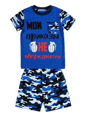 Комплект для мальчиков BK1289F синий