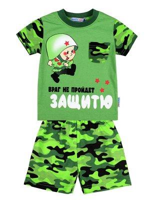 Комплект для мальчика (зеленый)