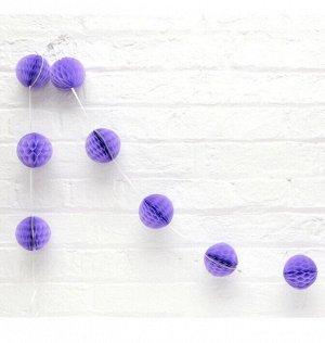 Гирлянда Шар соты 1,5 м 8 шаров 8 см цвет фиолетовый