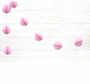 Гирлянда Шар соты 1,5 м 8 шаров 8 см цвет розовый
