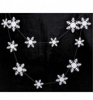 Гирлянда Снежинки 225 см бумага цвет белый