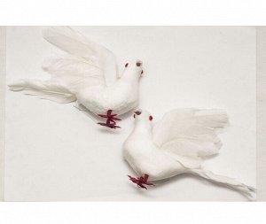 Набор голубок 15см (2шт)