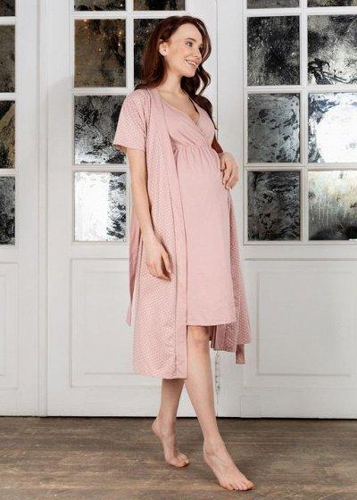Домашняя одежда для будущих и кормящих мам. Авиа — Одежда для дома, сна и роддома - распродажа наверху