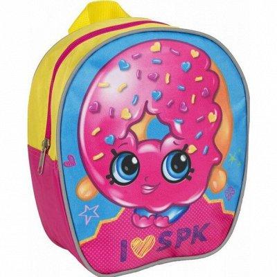 Игрушки, творчество скидки 50%60%80% — Канцелярия и рюкзаки — Школьные принадлежности