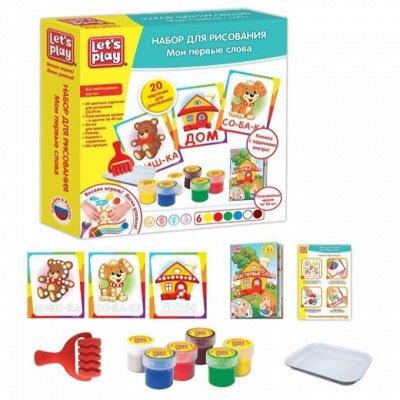 Игрушки, творчество скидки 50%60%80% — Детское творчество (игровые наборы) — Игрушки и игры