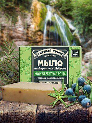 """Натуральное мыло """"Можжевеловая роща"""" с ягодами можжевельника 82 г"""
