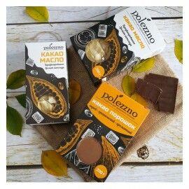 Натуральные продукты ТМ Полеззно (Быстрая!) -  35 — Какао, кэроб — Какао и горячий шоколад