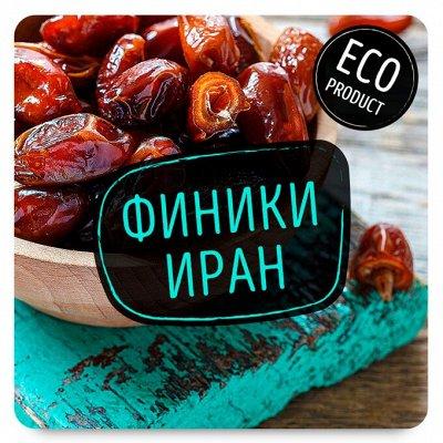 Акция! Манго ,Орешки, Сухофрукты! Вкусно и Полезно!  — Финик Иран — Сухофрукты