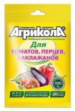 Агрикола №3 (50гр.) томат,перец,бакл