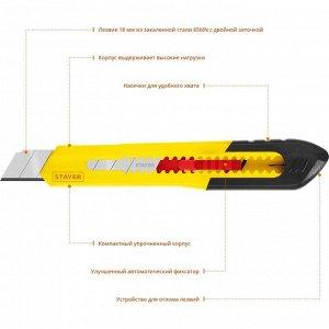 Нож из АБС пластика QUICK-18