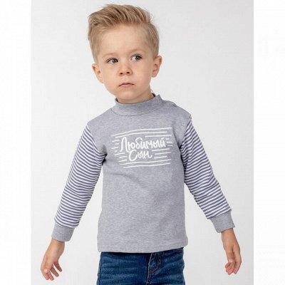 Кондитерские принадлежности — Деткам — Детям и подросткам