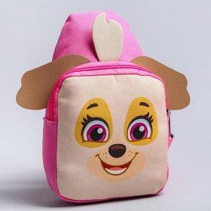Рюкзак детский через плечо, Paw Patrol