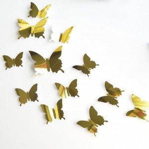 Наклейка Бабочки с зеркальным эффектом Золото, 12 штук (1670)