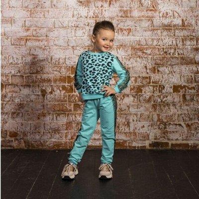 Plasha. Одежда для всей семьи! Муслиновая летняя коллекция — Детские свитшоты и костюмы — Одежда