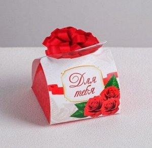 Подарочная упаковка 59981