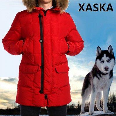 XASKA- мужские куртки. Производство Россия