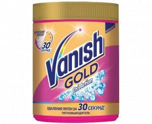 Vanish / Ваниш  Пятновыводитель для цветных тканей Vanish Gold порошкообразный, 1 кг