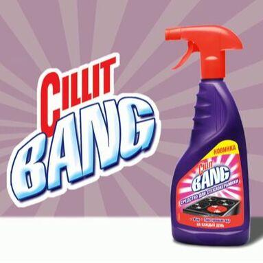 Капсулы Для Посудомоечной Машины Fairy Platinum ❄ — СИЛИТ BANG — Для плит и духовок