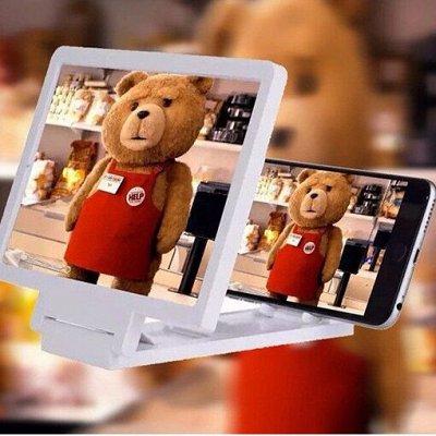 Лизун для клавиатуры, все для уборки и кухни — 3D увеличитель экрана мобильного телефона — Для телефонов