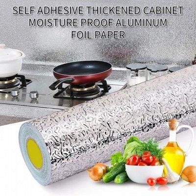 😱Мега Распродажа! Товары для дома Экспресс-раздача! 61 — Самоклеящаяся пленка — антижир — Кухня